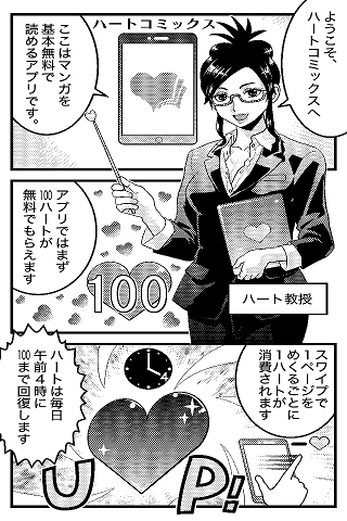 1000 マンガ